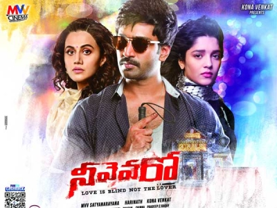 Neevevaro Twitter Review: Live Updates About The Film!