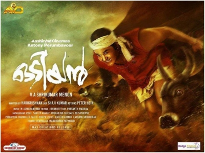 Mohanlal's Odiyan Has Yet Another Big Surprise In Store!