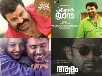 A Look At The Malayalam Movies Of The Previous Onam Season!