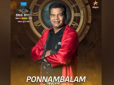BB Tamil 2: Ponnambalam To Be Eliminated This Week?