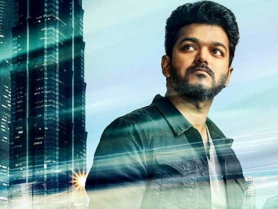 Sarkar Audio Launch To Be Held On This Date!