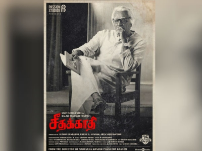 Seethakathi To Hit The Screens On This Date!