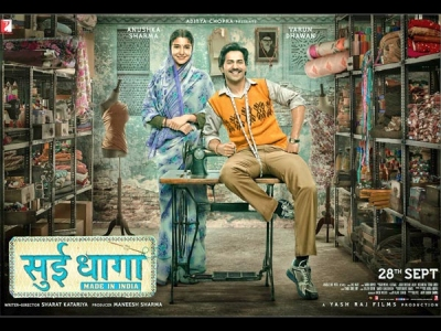 First Poster Of Varun-Anushka's Sui Dhaaga Out!