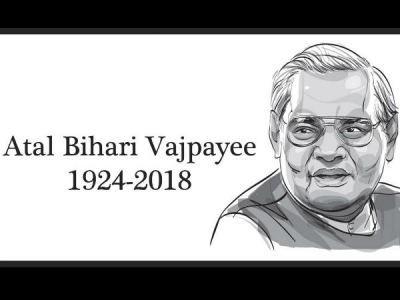 Atal Bihari Vajpayee's Demise: Celebs Remember The Former PM