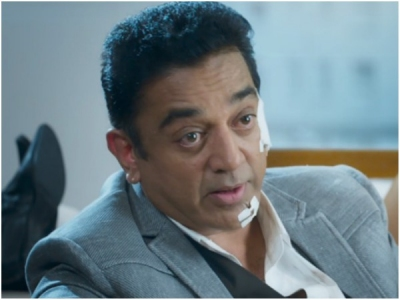 What Is The Status Of Vishwaroopam 2's Release?
