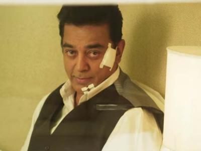 Vishwaroopam 2 Has A Poor Second Week At The Chennai BO!