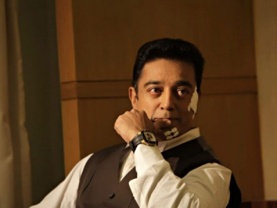 Vishwaroop 2Day1 (Friday)Box Office Collection