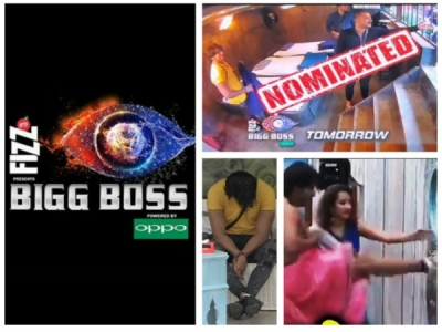 BB 12: KVB & Nirmal-Romil Sent To Jail & We Know Why!