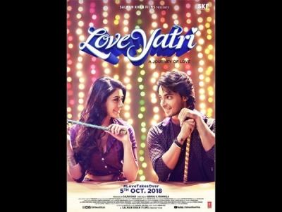Aayush Sharma's Loveratri Is Now 'Loveyatri'