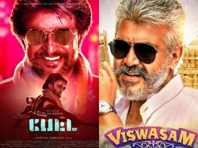 iswasam & Petta Might Lock Horns This Pongal 2019