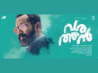 Varathan Movie Review