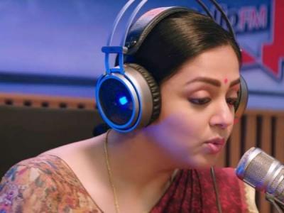 Jyothika's Kaatrin Mozhi Leaked Online