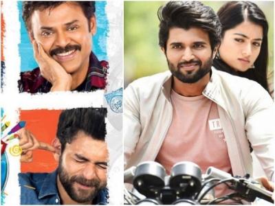 F2 Box Office Collection: Set To Overtake Geetha Govinda!