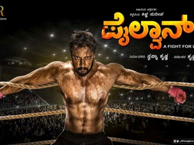 Sudeep's Pailwaan To Release On This Special Day!