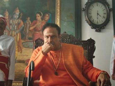 NTR Mahanayakudu USA Box Office Collections Report