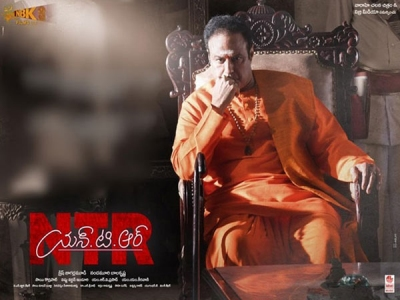 NTR Mahanayakudu Box Office Collections (Day 1)