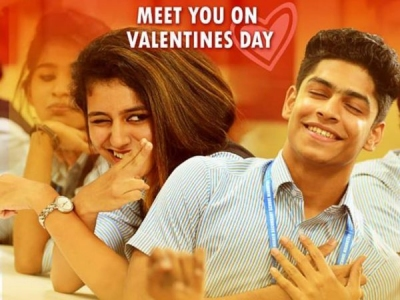 Oru Adaar Love Box Office Collections (Second Day)