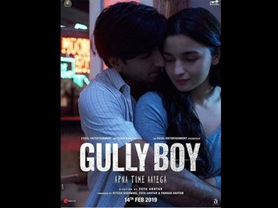 Gully Boy Third Day (Saturday) Box Office Collection!