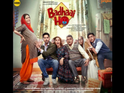 Boney Kapoor To Remake 'Badhaai Ho' In South
