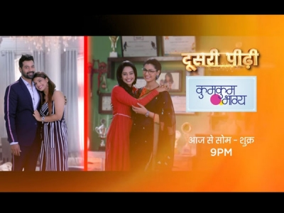 Kumkum Bhagya: Fans Are NOT Happy With The Leap!