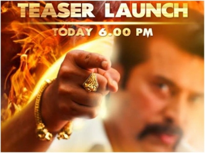 Madhura Raja Official Teaser To Release At 6 PM!