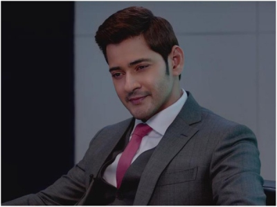 Maharshi Worldwide Box Office Collections (Day 12)!