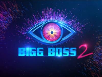 Bigg Boss Telugu Season 3: This Star Confirmed As The Host