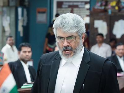 Nerkonda Paarvai Trailer Review