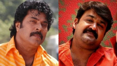 This Is Why Mammootty-Mohanlal Duo's Hello Mayavi Got Shelve