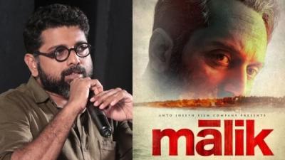 Malik: Mahesh Narayanan Makes A Revelation!