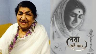 Ajay Deshpande Releases Cover Of 'Lata Shruti Sanvad'