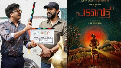 Nivin's Padavettu: Here Is A Major Update On The Soundtrack!