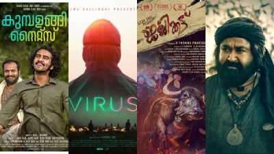 National Film Awards: 17 Malayalam Films In The Final Race!