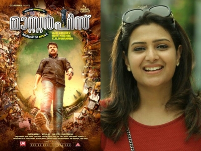 Mammootty's Masterpiece: Oozham Fame Divya Pillai Joins The Team!