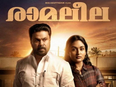 Dileep's Ramaleela: Is This The Plot Of The Movie?