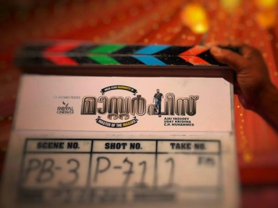 Mammootty's Masterpiece Teaser Will Be Out Soon!