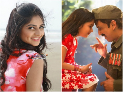 Rachita Ram Is Daughter Of Ramesh In 'Pushpaka Vimana'
