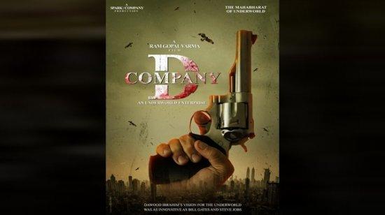 Ram Gopal Varma Launches D Company's Teaser