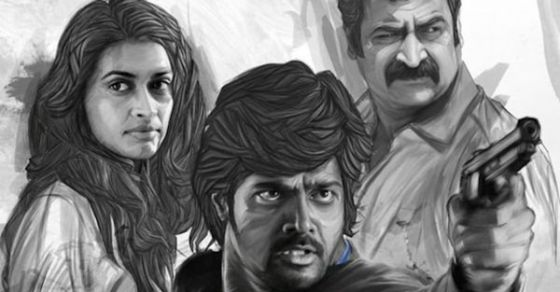 Best Mystery Movies Of All Time In Tamil – FilmiBeat