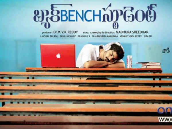 Back Bench Student