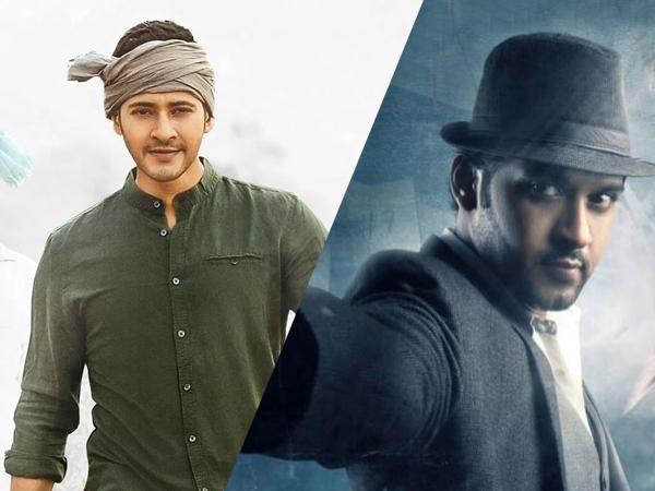 Latest Telugu Movies | Telugu Movies 2019 | List Of Telugu