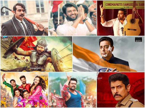 Tamil Box Office Collection 2019 Report