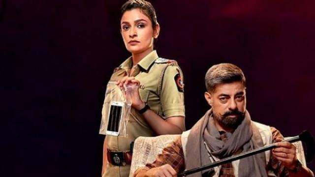Kaun Review: This Crime Drama Gets Non-Engaging