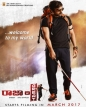 Raja The Great
