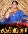 Chandrakumari