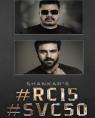 RC 15