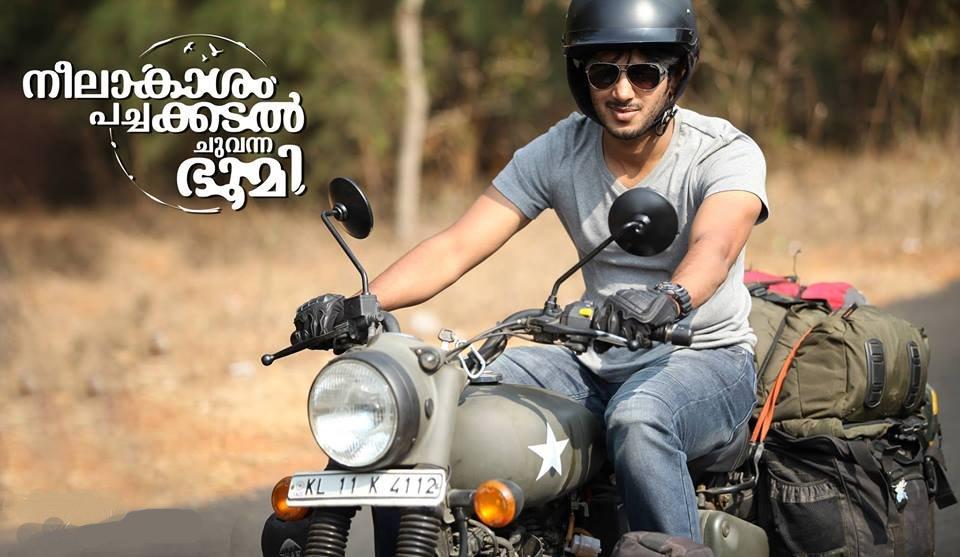 Neelakasham Pachakadal Chuvanna Bhoomi U Neelakasham Pachakadal Chuvanna Bhoomi Only Bikes