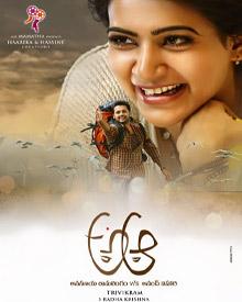 Aa Aaa Movie
