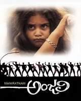 Baby Shamili Childhood Photos Anjali Movie Anjali - Telugu Movie Reviews