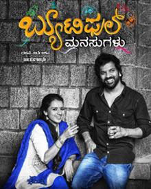 Chandralekha kannada movie showtimes in bangalore dating